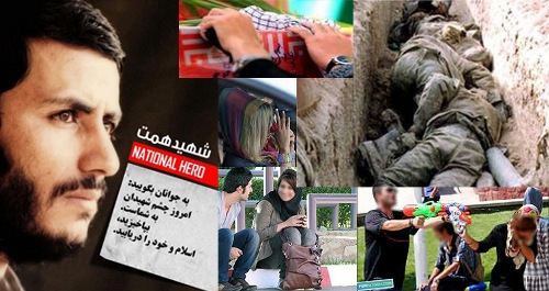 http://s3.picofile.com/file/7852043652/Hemmat.jpg