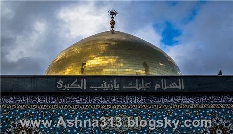 حمله به حرم حضرت زینب
