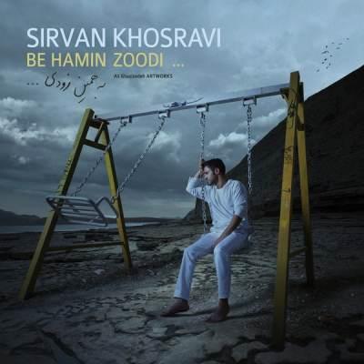 http://s3.picofile.com/file/7872544515/Sirvan_Khosravi_Be_Hamin_Zoodi_128.jpg