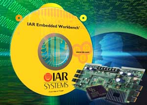 کامپایلر IAR Embedded workbench