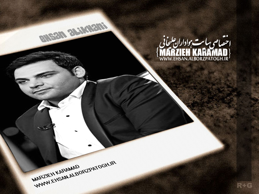 پوستر جدید احسان علیخانی