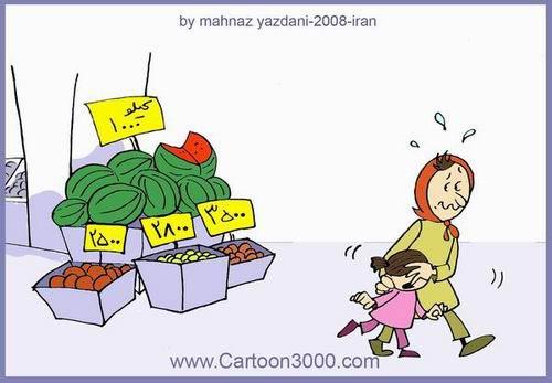 http://s3.picofile.com/file/7880618060/07_ejare_neshiny_Mahnaz_yazdani.jpg