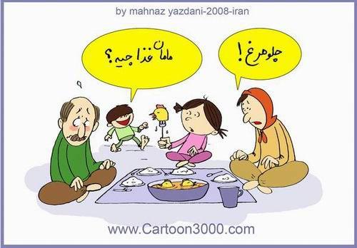 http://s3.picofile.com/file/7880618381/08_ejare_neshiny_Mahnaz_yazdani.jpg