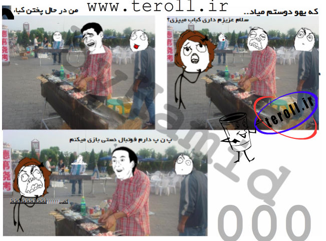 http://s3.picofile.com/file/7880649244/ragecomic2.jpg