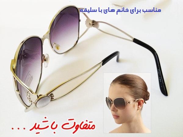 خرید عینک  آفتابی زنانه جنسیس , قیمت عینک آفتابی زنانه