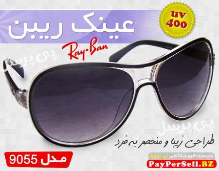 فروش عینک دودی مردانه