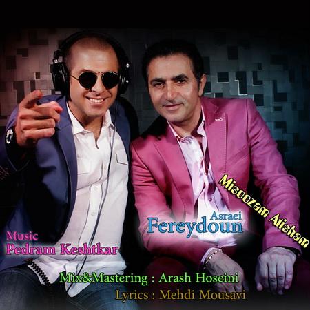 http://s3.picofile.com/file/7881215157/Fereydoun_Asarei_Misozam_Atisham.jpg