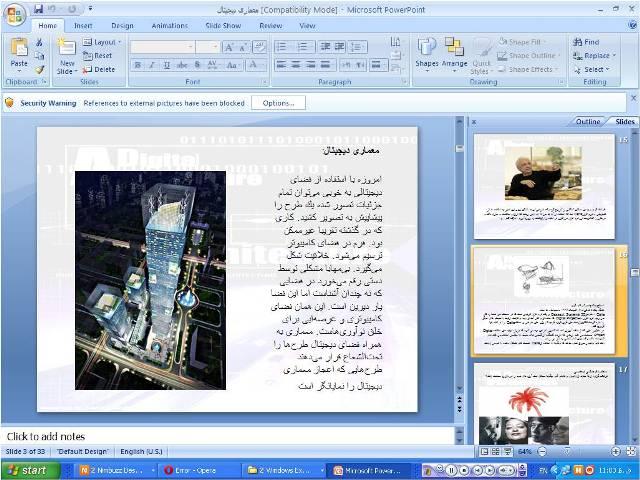پروژه معماری دیجیتال