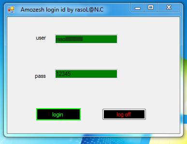 amozesh - Amozesh login id and Resource by rasol@N.C  123456