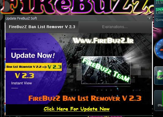 FireBuzZ BanList ReMOver V 2.2  Ban_up_1