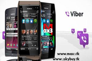 عکس  نرم افزار موبایل وایبر نسخه سیمبین viber For symbian