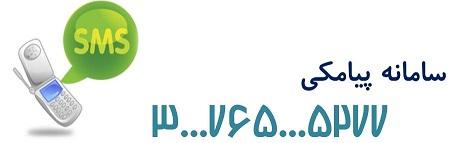 http://fc-state.blogsky.com/