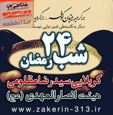 http://s3.picofile.com/file/7886393438/33388_295_HDTV_720_.jpg