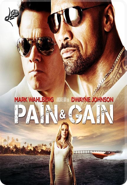 painand gaine دانلود فیلم Pain and Gain 2013