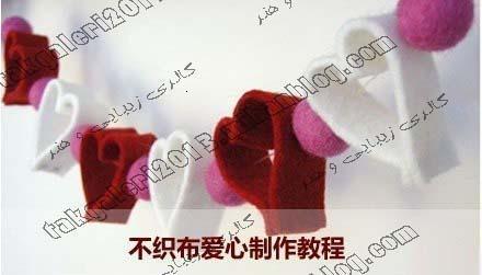 http://s3.picofile.com/file/7912702361/ghalb.jpg