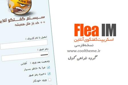http://s3.picofile.com/file/7915872896/fleaim_persian.jpg