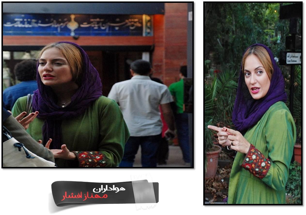 عکس های مراسم اکران خصوصی فیلم «پل چوبی» با حضور مهناز افشار