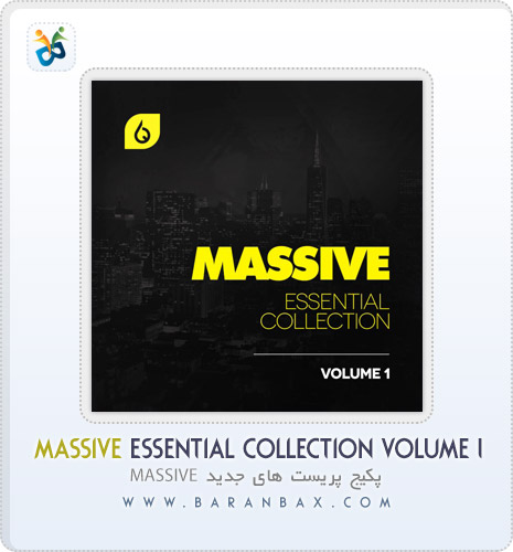 دانلود پریست Massive Essential Collection Vol 1