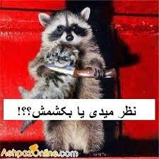 http://s3.picofile.com/file/7918474301/nazar.jpg