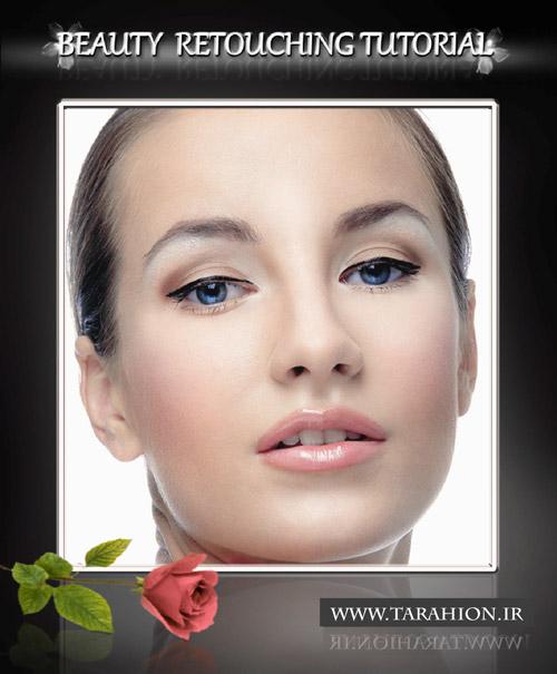 آموزش روتوش چهره با پوست طبیعی بدون عیب و نقص با نرم افزار ادوبی فتوشاپ