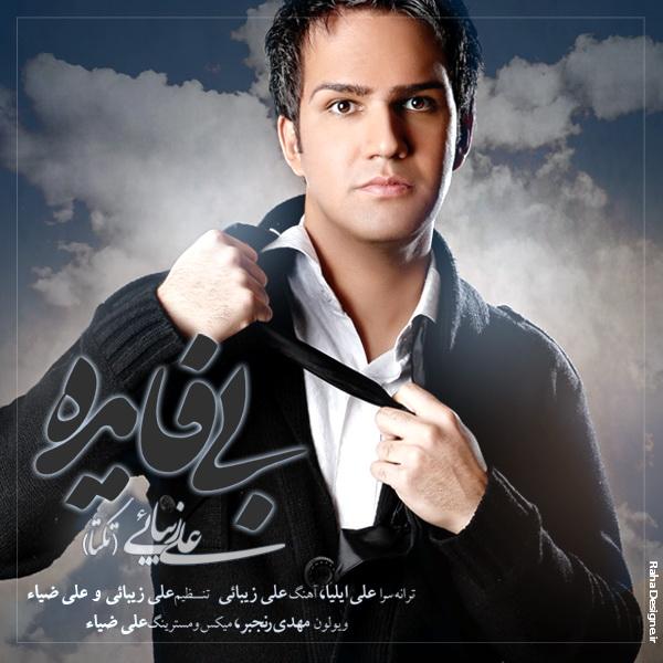 Ali Zibaei (Takta) - Bi Fayedeh