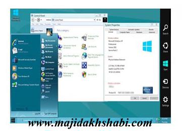 نرم افزار تبدیل ویندوزهای مختلف به ویندوز 8