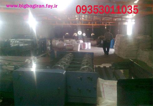 تولید گونی های آردی و برنجی و شکری و 25 کیلویی و 50 کیلویی و مخصوص سیب زمینی www.bigbagiran.mihanblog.com