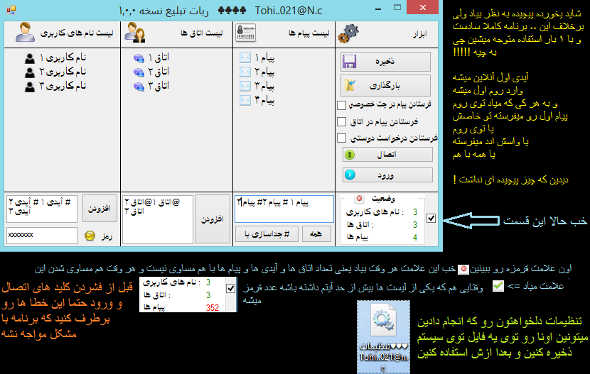 BigBuzz Advertise ~> Robat Tabligh n 1.0.0   Farsi   Multi id , mulit room , multi pm Bot_tabligh