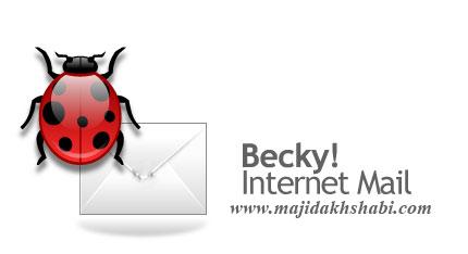 نرم افزار مدیریت ایمیل ها