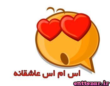 http://s3.picofile.com/file/7931727525/23171250843259009131.jpg