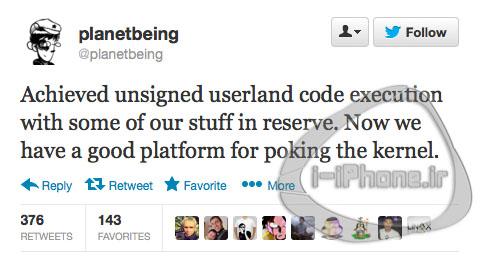 planetbeing_jb2 یافتن کد جدید برای جیلبریک سیستم عامل iOS 7
