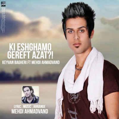 http://s3.picofile.com/file/7936693010/Mehdi_Ahmadvand_Ft_Keyvan_Bagheri_Ki_eshgamo_gereft_azat_128_.jpg