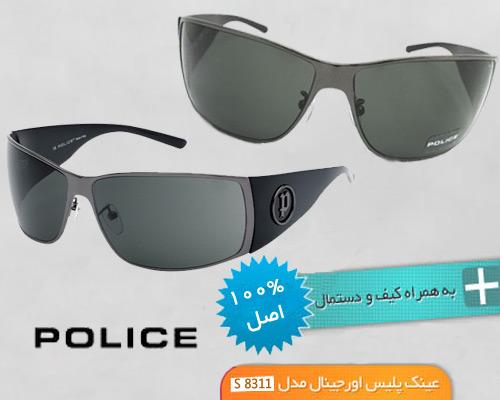 s8311police عینک زنانه پلیس