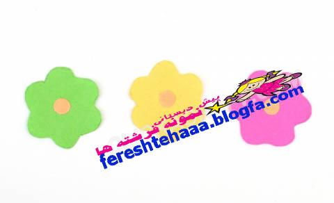 http://s3.picofile.com/file/7940670321/IMG_8867.jpg