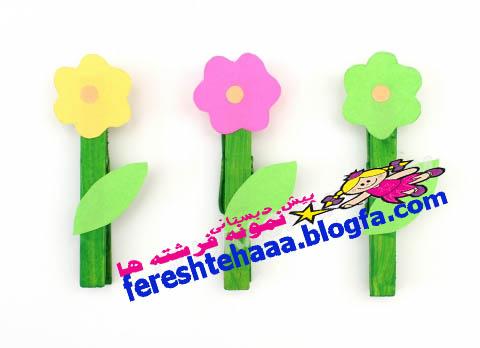 http://s3.picofile.com/file/7940671498/IMG_8869.jpg