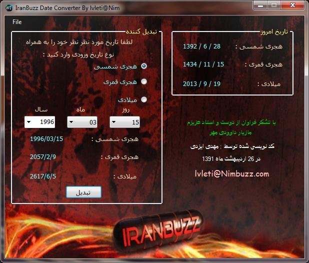 IranBuzz Date Converter By lvleti@Nim IranBuzz_Date_Converter_By_lvleti_Nim