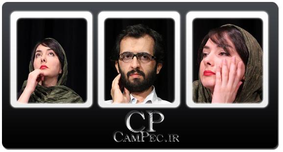 عکس های هانیه توسلی و بهروز شعیبی در نقد و بررسی فیلم دهلیز
