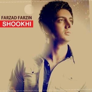shokhi - farzad farzin