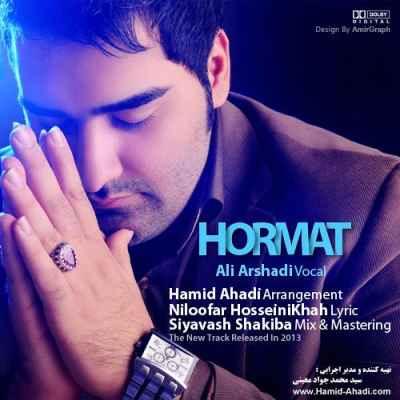 http://s3.picofile.com/file/7953244943/Ali_Arshadi_Hormat_128_.jpg