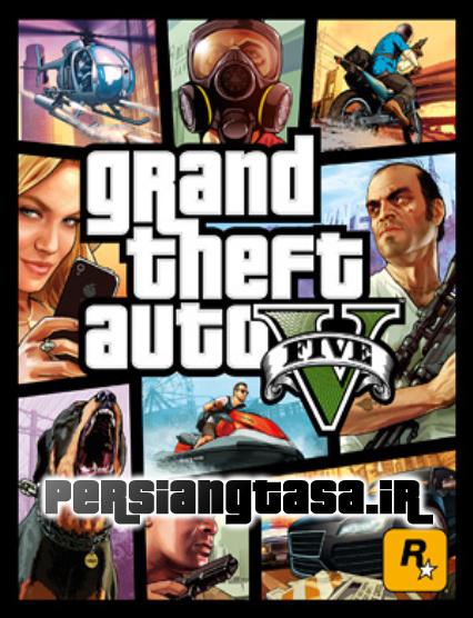 دانلود بازی Grand Theft Auto V برای ps3!!!