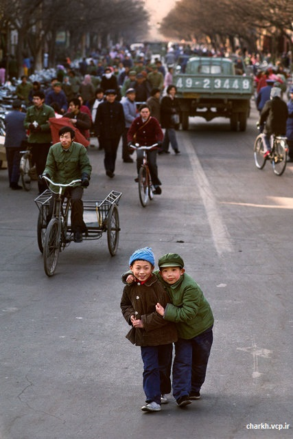 لویانگ چین