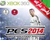 بازی PES 2014  برای XBOX 360