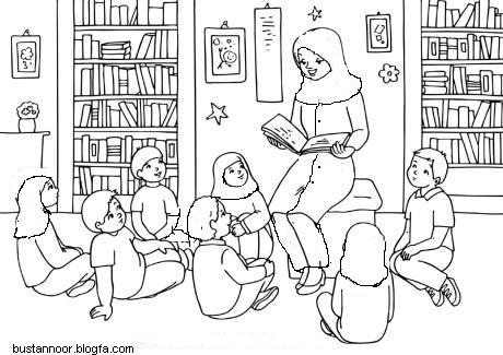 بوستان نور - روز معلم