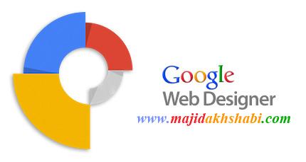 نرم افزار طراحی بنر های متحرک تبلیغاتی با تکنولوژی HTML5