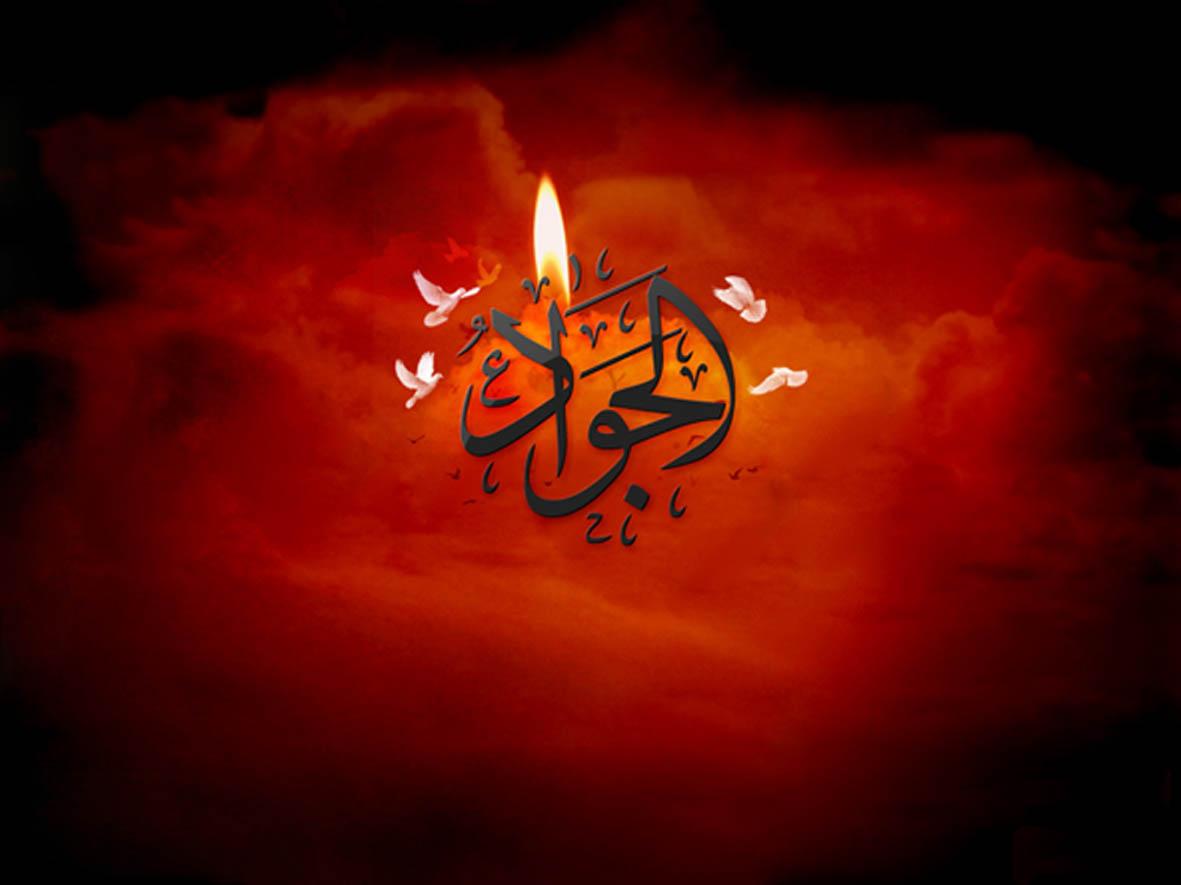 به یاد شعلههای نالۀ ابن الرضا