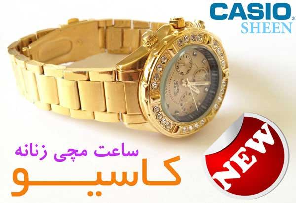 ساعت مچی کاسیو اصل