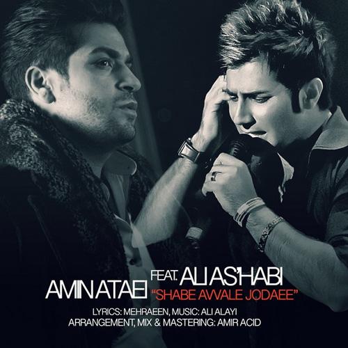 Amin Ataei Ft Ali Ashabi - Shabe Avale Jodayi