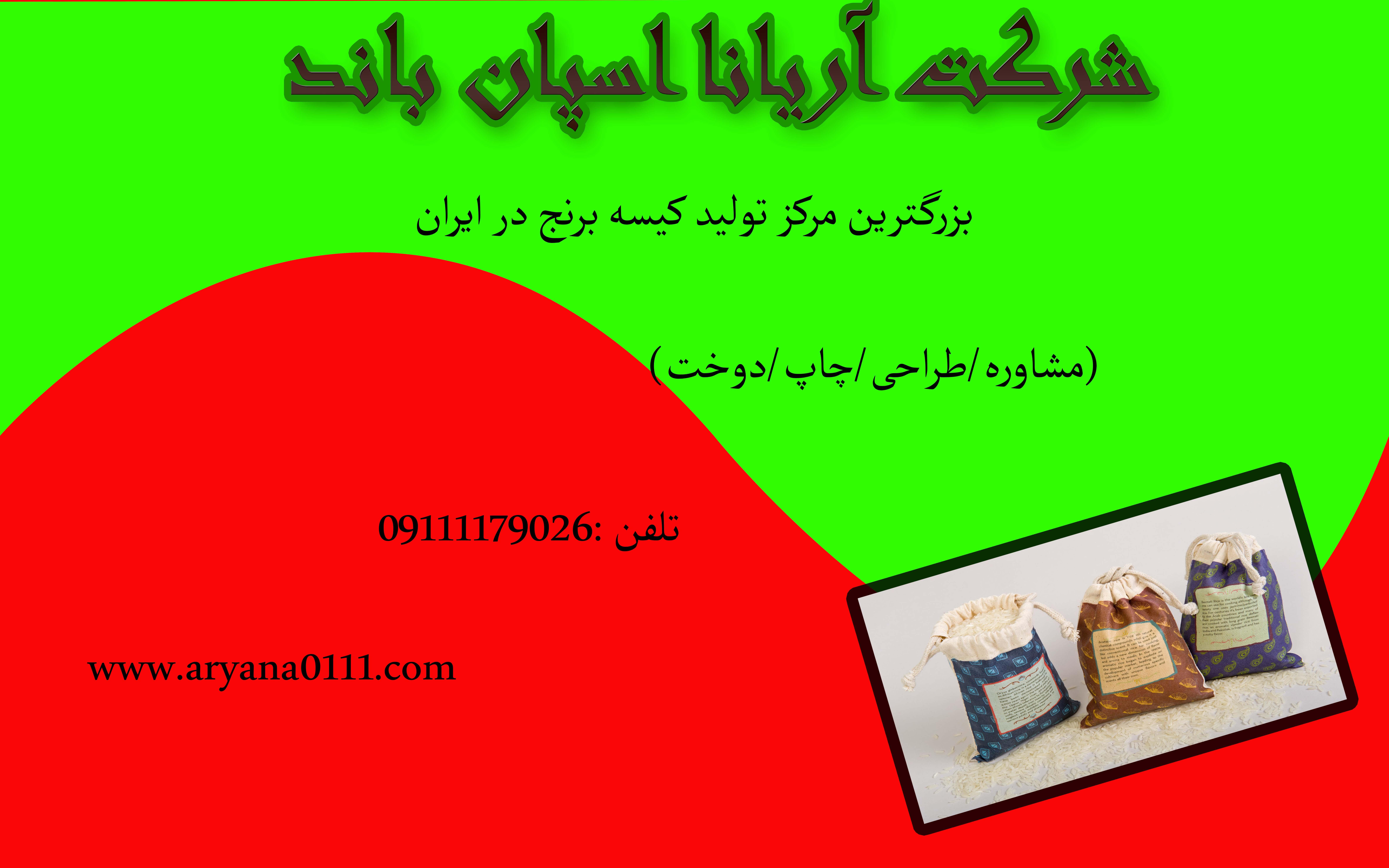 http://s3.picofile.com/file/7964473759/kide.jpg