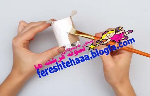 http://s3.picofile.com/file/7967474622/IMG_7989.jpg