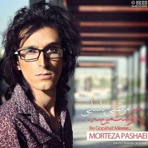 Morteza Pashaei - Be Gooshet Mirese